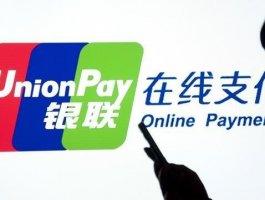 新型信用卡自动回款,支付宝和微信信用卡随时换钱!