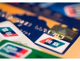 有了自动回款码,信用卡取现,傻子才用取款机!!!!