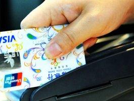 信用卡扫码秒回二维码,系统操作避免黑单!