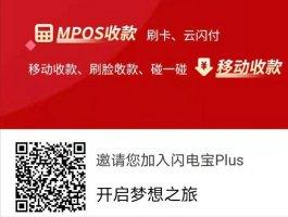 信用卡提现app推荐,手机POS机刷卡大额低至0.53%