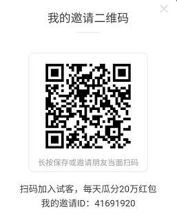 微信图片_20200708195652.png